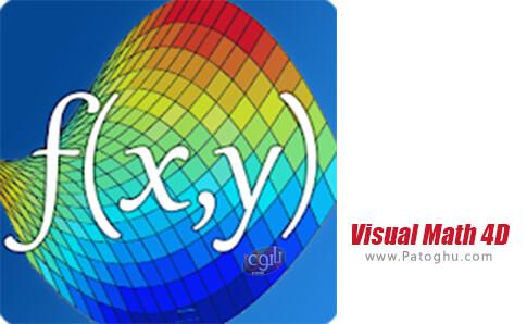 دانلود Visual Math 4D برای اندروید