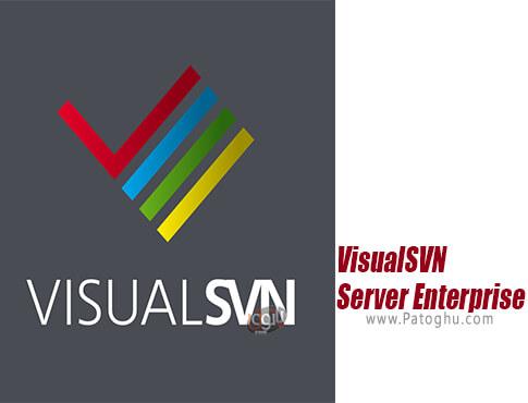 دانلود VisualSVN-Server-Enterprise برای ویندوز