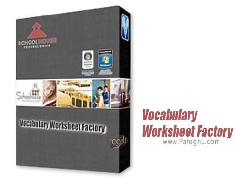 دانلود Vocabulary Worksheet Factory برای ویندوز