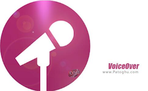 دانلود VoiceOver برای اندروید