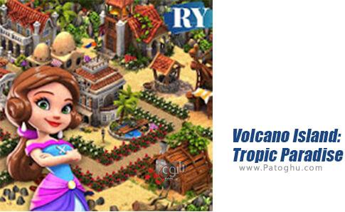 دانلود Volcano Island برای اندروید