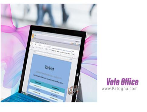 دانلود Vole Office برای ویندوز