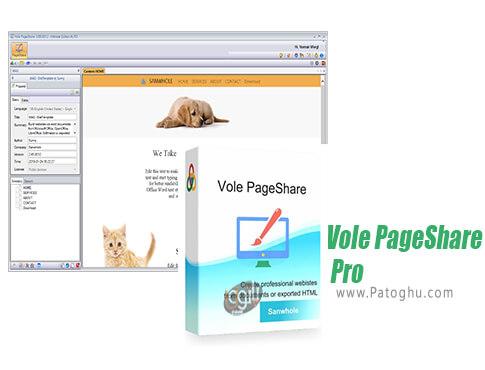 دانلود Vole PageShare Pro برای ویندوز