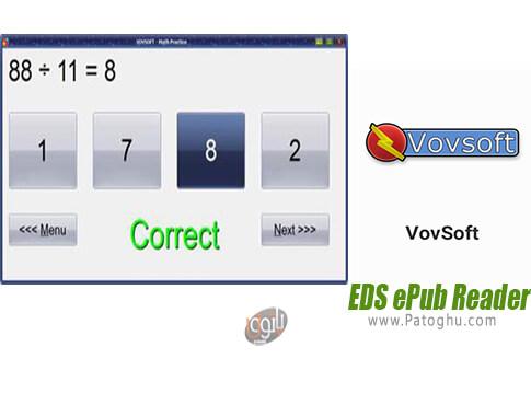 دانلود VovSoft Math ractice برای ویندوز