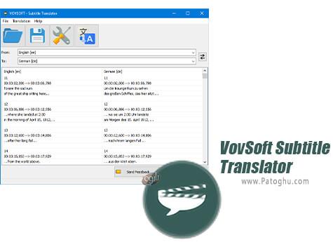 دانلود VovSoft Subtitle Translator برای ویندوز