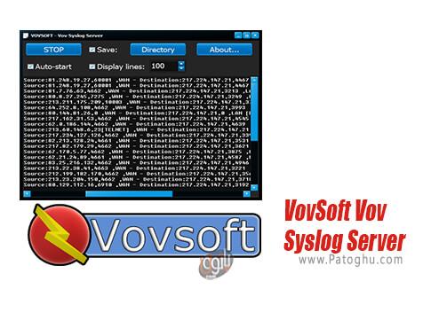 دانلود VovSoft Vov Syslog Server برای ویندوز