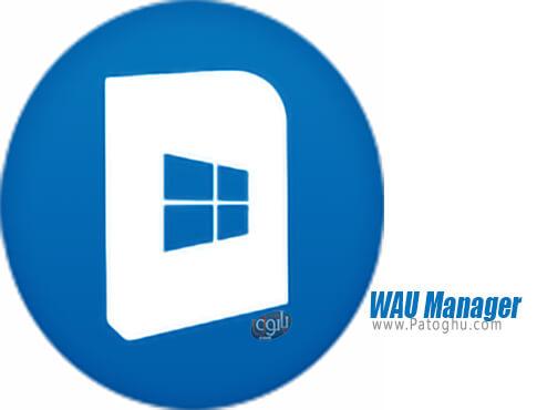 دانلود WAU Manager برای ویندوز