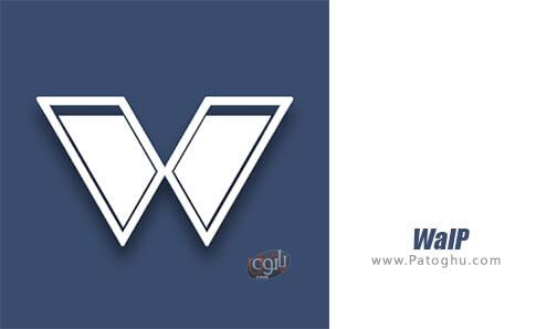 دانلود WalP برای اندروید