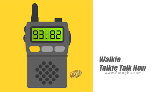 دانلود Walkie Talkie برای اندروید