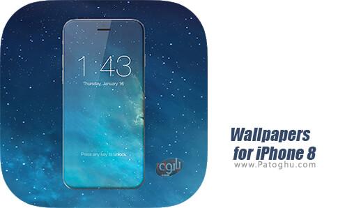 دانلود Wallpapers for iphone 8 برای اندروید