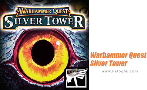 دانلود Warhammer Quest برای اندروید