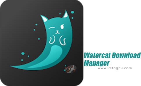 دانلود Watercat Download Manager برای اندروید