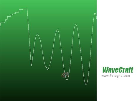 دانلود WaveCraft برای ویندوز