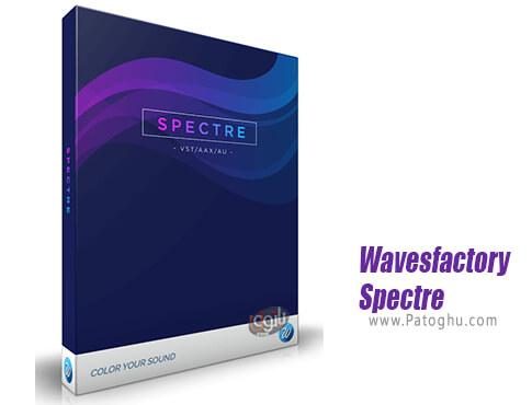 دانلود Wavesfactory Spectre برای ویندوز