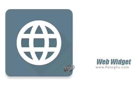 دانلود Web Widget برای اندروید