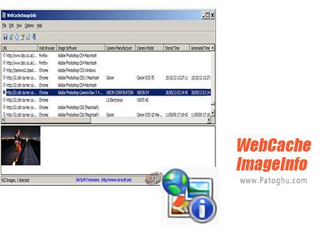 دانلود WebCacheImageInfo برای ویندوز