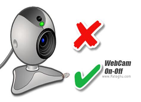 دانلود WebCam On Off برای ویندوز