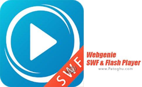 دانلود Webgenie SWF Flash Player برای اندروید