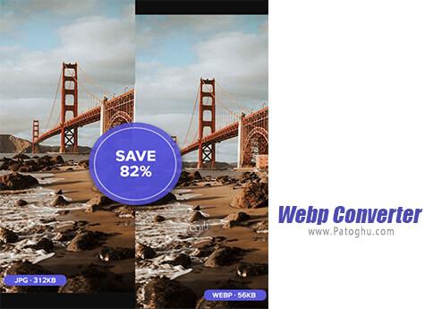 دانلود Webp Converter برای ویندوز