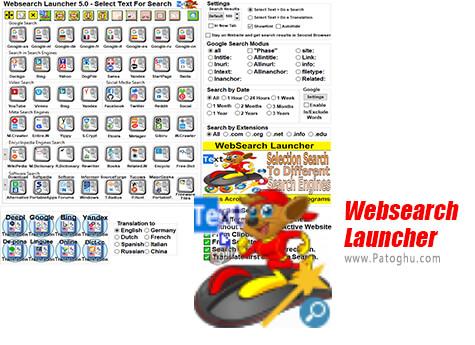 دانلود Websearch Launcher برای ویندوز