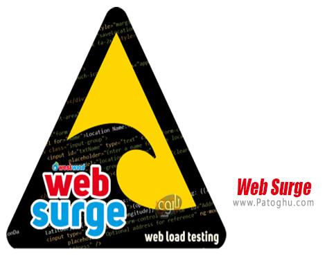 دانلود West Wind Web Surge Professional برای ویندوز