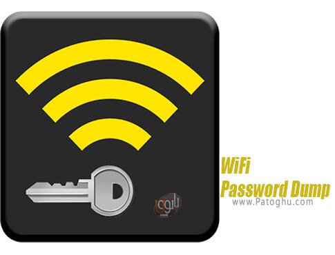 دانلود WiFi Password Dump برای ویندوز