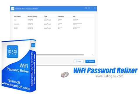 دانلود iSumsoft WiFi Password Refixer برای ویندوز