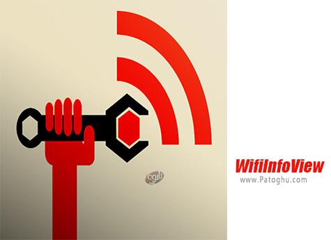 دانلود WifiInfoView برای ویندوز