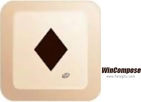 دانلود WinCompose برای ویندوز