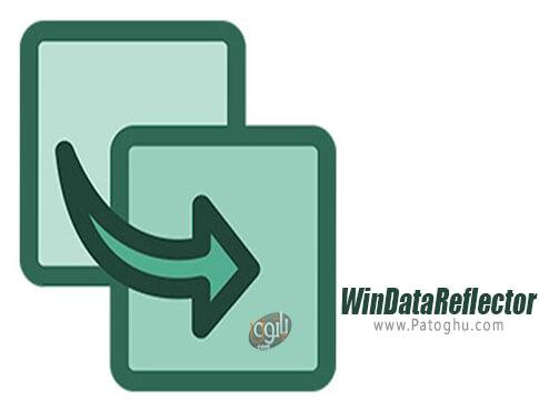دانلود WinDataReflector برای ویندوز