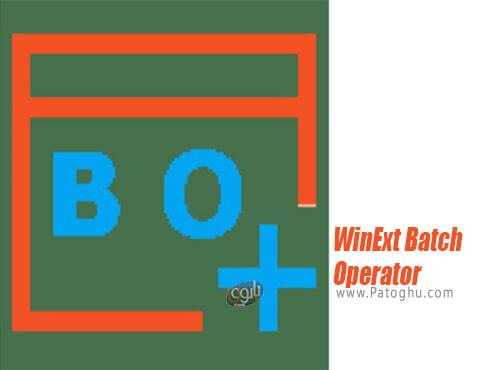 دانلود WinExt Batch Operator برای ویندوز