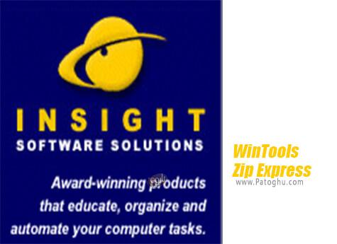 دانلود WinTools Zip Express برای ویندوز