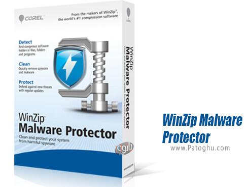 دانلود WinZip Malware Protector برای ویندوز
