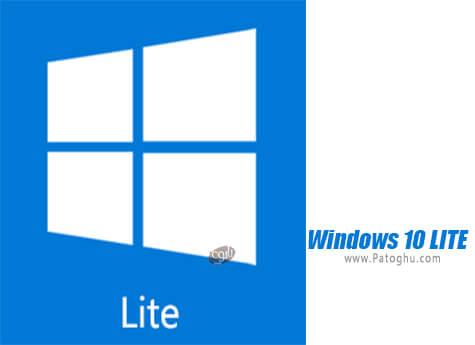 دانلود Windows 10 LITE