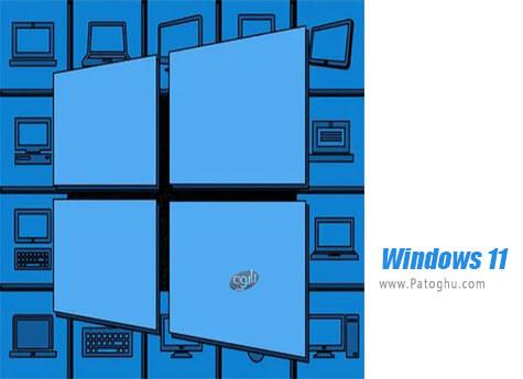 دانلود Windows 11