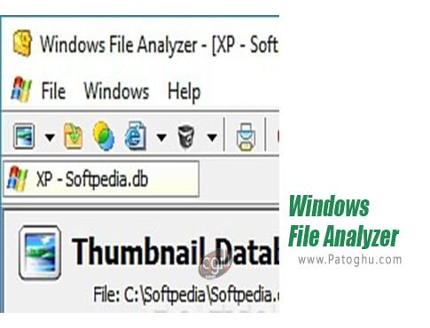 دانلود Windows File Analyzer برای ویندوز
