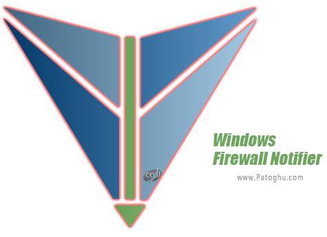 دانلود Windows Firewall Notifier برای ویندوز
