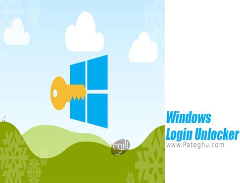 دانلود Windows Login Unlocker برای ویندوز
