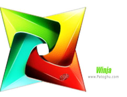 دانلود Winja برای ویندوز