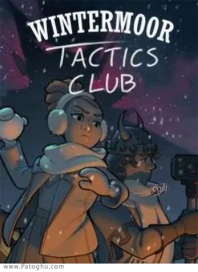 دانلود Wintermoor Tactics Club برای ویندوز