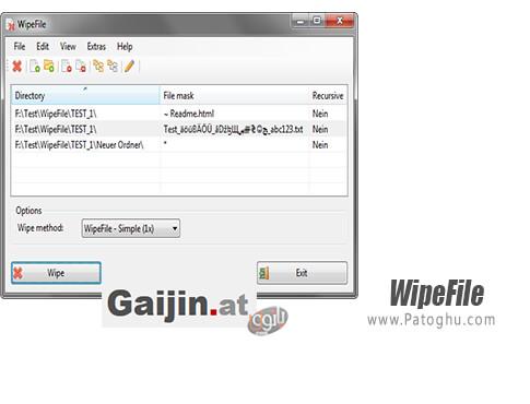 دانلود WipeFile برای ویندوز