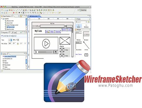 دانلود WireframeSketcher برای ویندوز