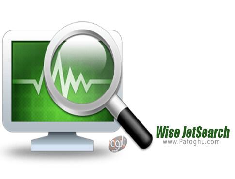 دانلود Wise JetSearch برای ویندوز