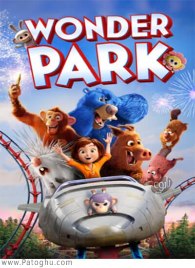 دانلود انیمیشن Wonder Park