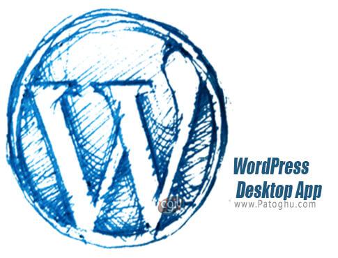 دانلود WordPress Desktop App برای ویندوز