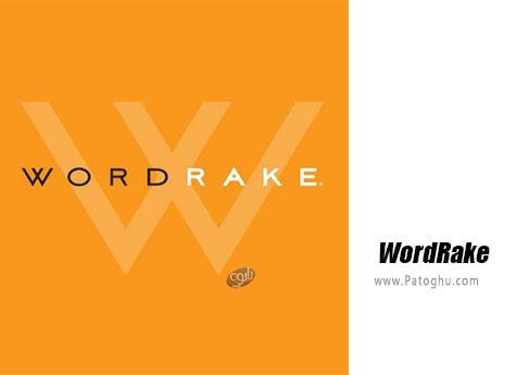 دانلود WordRake برای اندروید