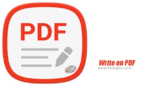 دانلود Write on PDF برای اندروید