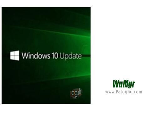 دانلود WuMgr برای ویندوز