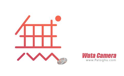 دانلود Wuta Camera برای اندروید