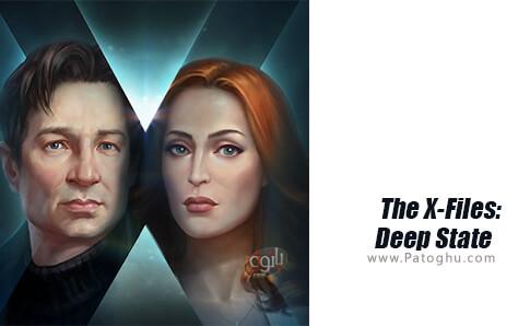 دانلود X-Files برای اندروید